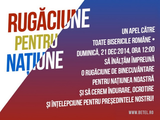rugaciune-21dec2014